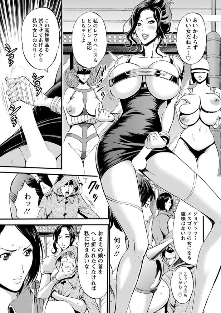 Traserazo de chica otaku - 1 4
