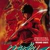 Shibata Masahiro KURADARUMA 22 - Japanese comics (26p)