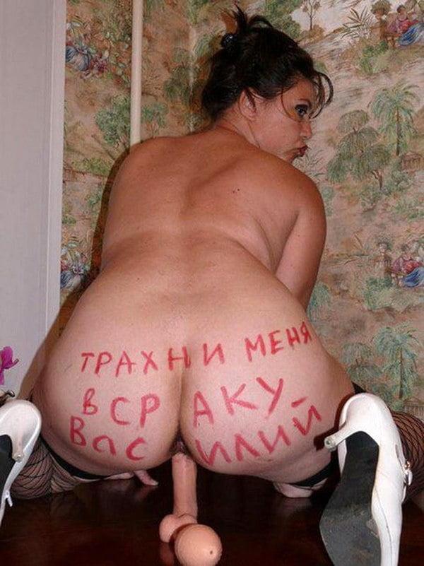 Прикольная проститутка проститутки комсомольский мкр