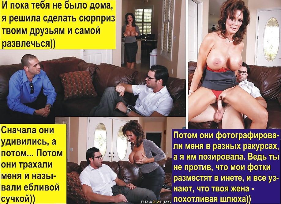 Скрытой камерой куколд сексвайф тема секса наложниц