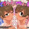 (Nagi Ichi) Futago (ENG) Trap Hentai Pics Yaoi Crossdressing