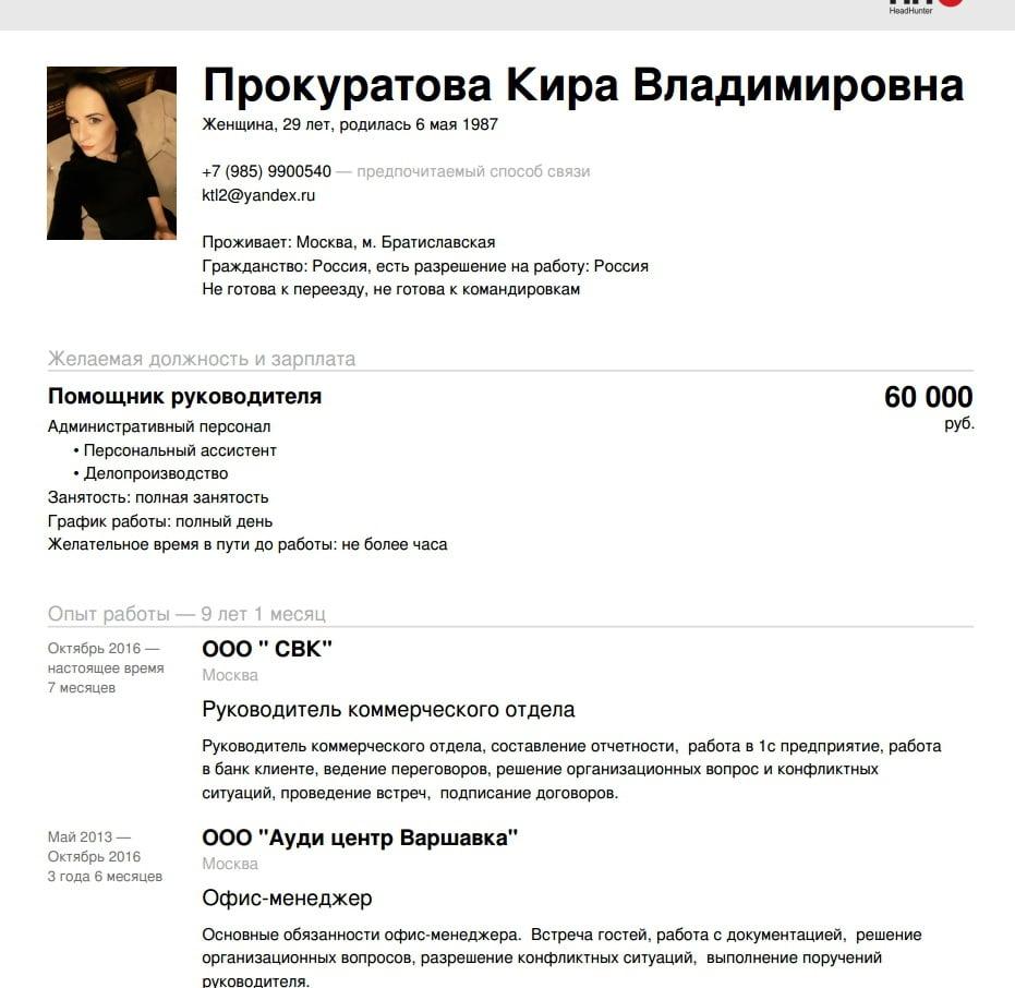 Rus Prokuratova Kira 33yo Msk - 9 Pics