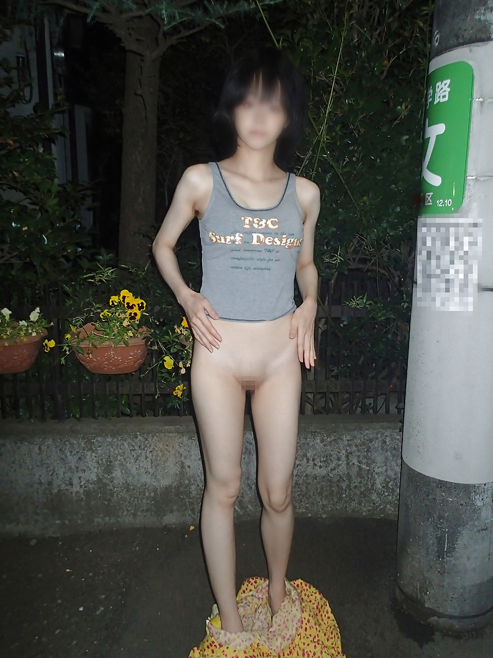 Japanese amateur outdoor