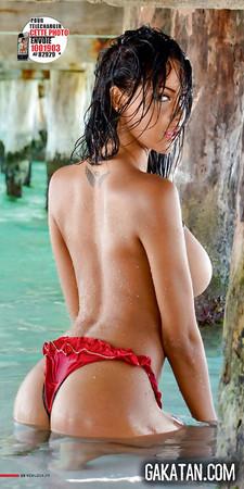Alma sisneros nude
