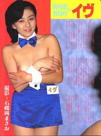 Yumiko nackt Kumashiro Famous And