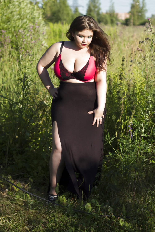 поднялся толстушки на природе в сексе тихо