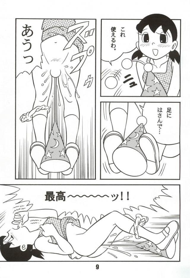 Doraemon Shizuka - a Magician Girl - 9 Pics