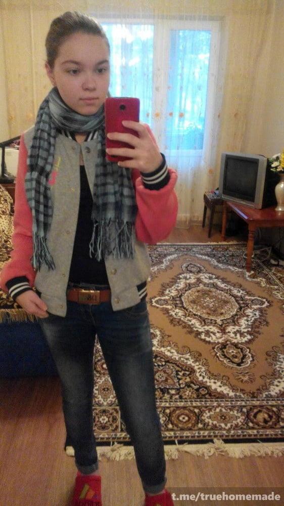 Ania from Ukraine exposed