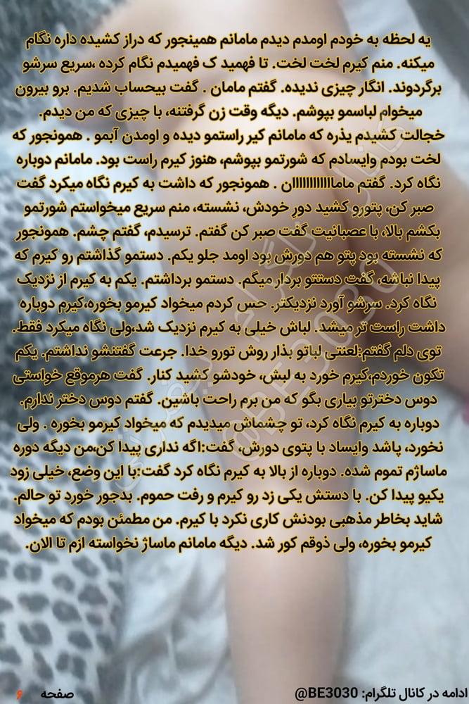 Mom iranian irani persian iran turkish arab indian cuckold